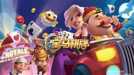 宝马娱乐app下载官方网最新版