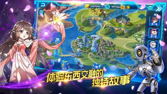 三国终极觉醒app下载