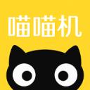 喵喵机app