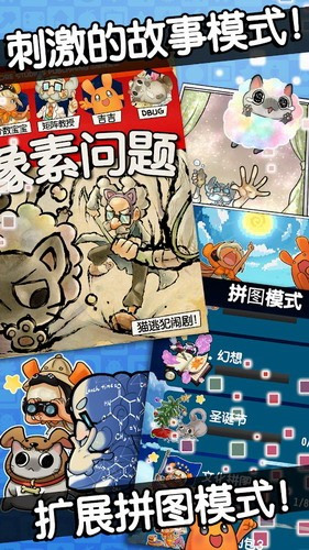 拼素线条DX中文安卓版
