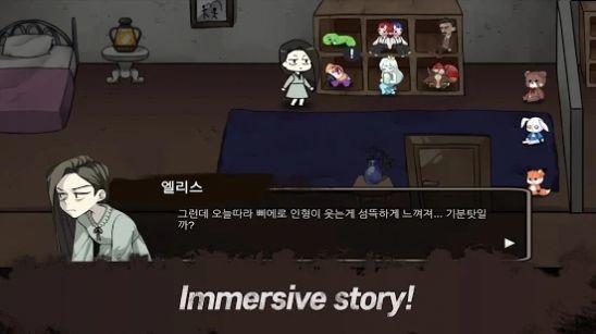 艾丽斯的噩梦游戏最新汉化版