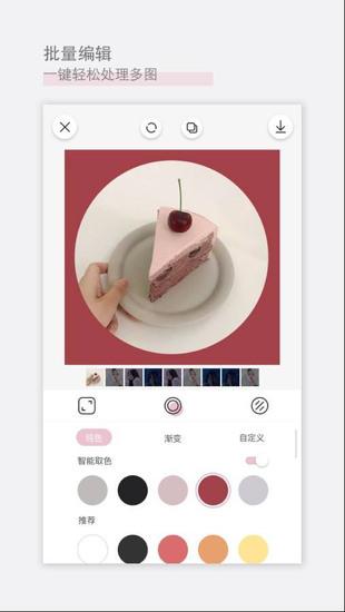 日杂相机app下载