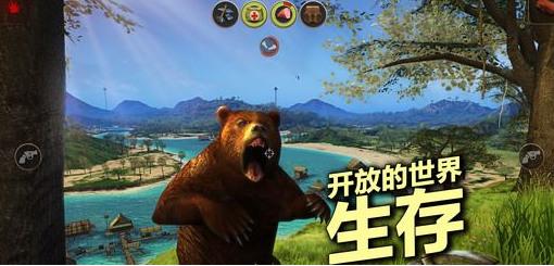 辐射岛安卓中文版