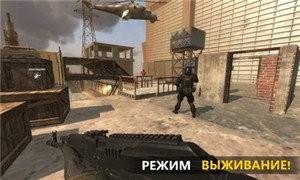 FGB特种作战手游下载