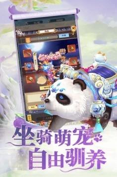 幻界传说无限元宝版下载