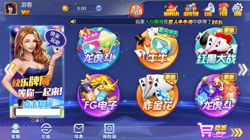 乐淘官网游游棋牌手机版