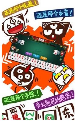 大富豪棋牌游戏手机版下载