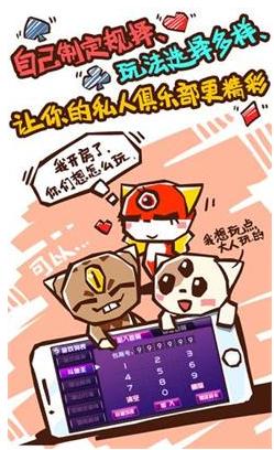 大富豪棋牌游戏手游官网下载