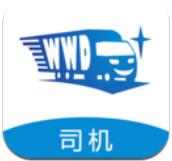 旺旺达司机端app