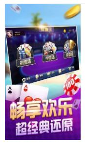 乐开棋牌app官方版下载v4.2