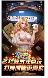 惊梦棋牌最新安卓版App下载v1.2