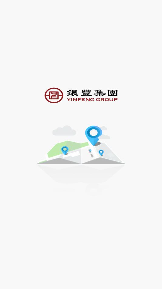 银丰轨迹app下载