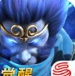 乱斗西游2网易版下载