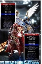 魔剑士源魂游戏下载