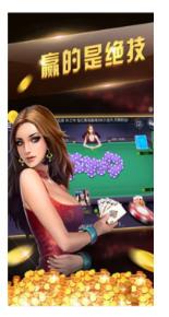威乐江西棋牌下载v1.0安卓最新版