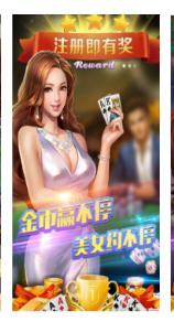 威乐江西棋牌App安全下载