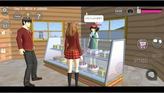 樱花校园模拟器中文版女生在咖啡厅