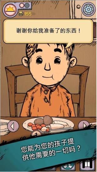 我的孩子生命之源汉化版无限金币下载v1.5.009 安卓免费版