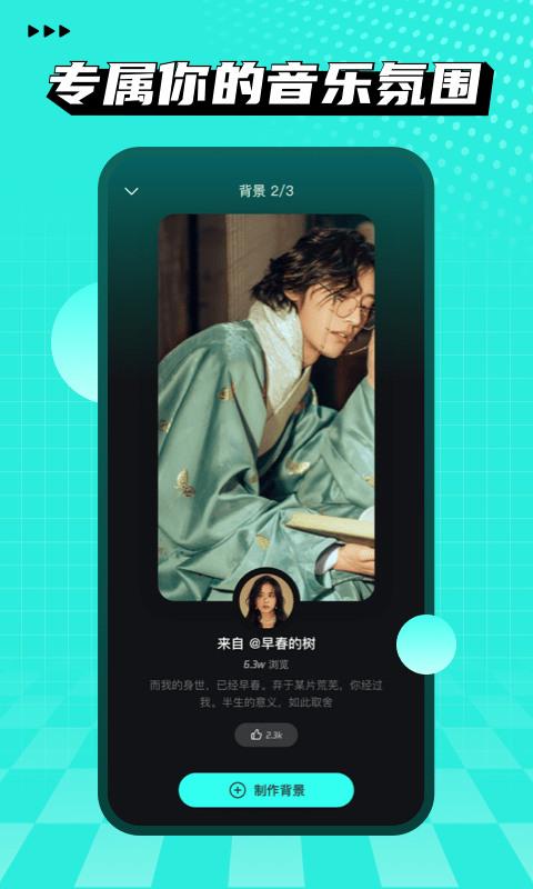波点音乐app官方版下载