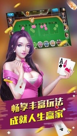 地方人娱乐棋牌app下载