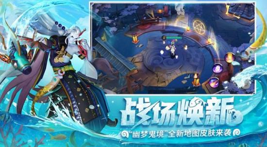 决战!平安京最新官网下载