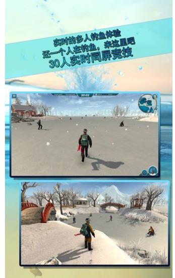 冰钓大师下载破解版中文版