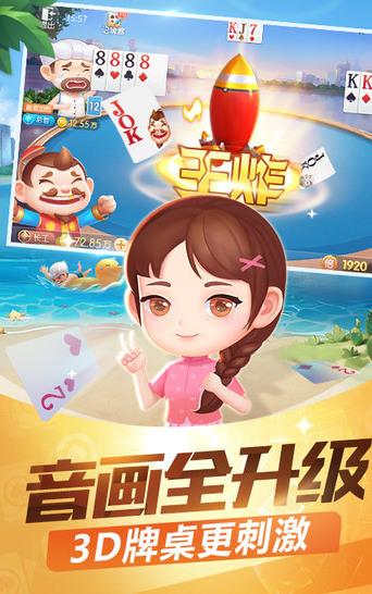醉牛棋牌app官方下载v9.2.98