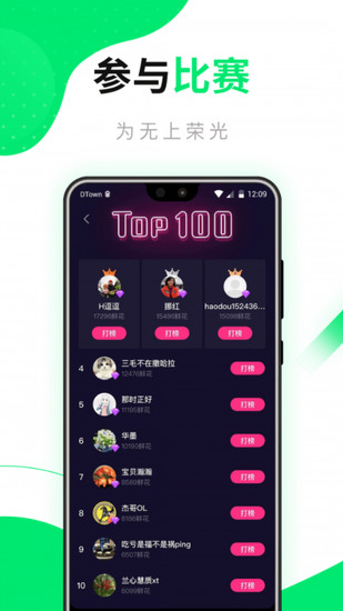好豆app免费下载
