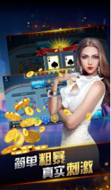 85vip棋牌手机版最新下载v8.5