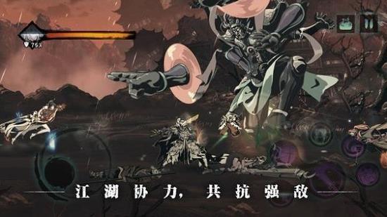 影之刃3最新官网