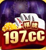 197cc棋牌网址