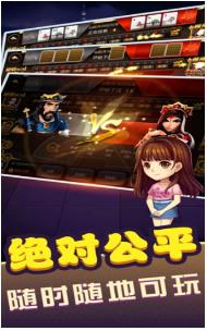 08686棋牌app官方版下载