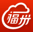 e福州app官方下载