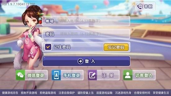 唐人游棋牌手机版官网