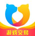 交易猫app