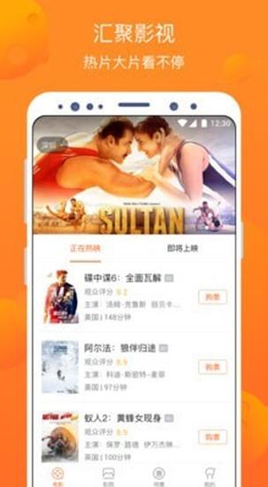 卖座电影app下载