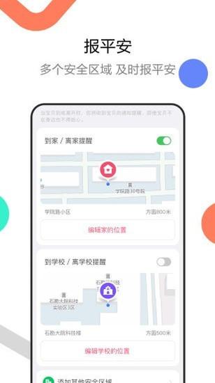 糖猫app安卓下载官网