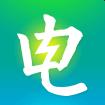 电e宝app下载安装