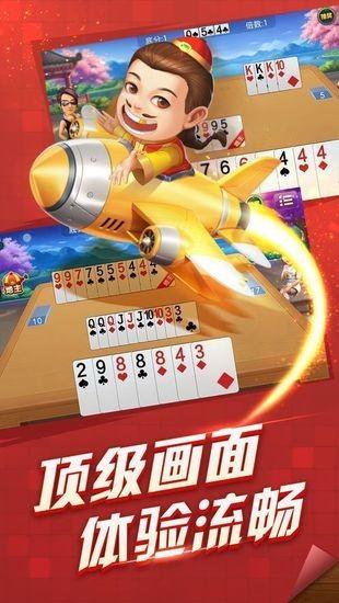555棋牌大厅手机最新版下载