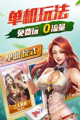 红桃娱乐app下载