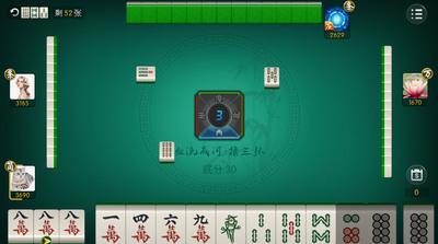 山东淄博麻将app手机版下载v1.0.0