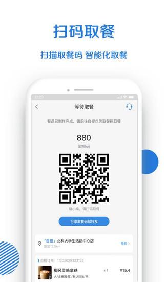 小鹿茶官方iOS版下载