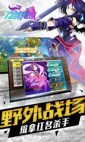 刀剑神域记忆重组国际版无敌版