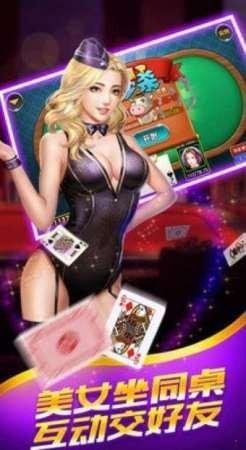 1元可提现的棋牌单机游戏下载