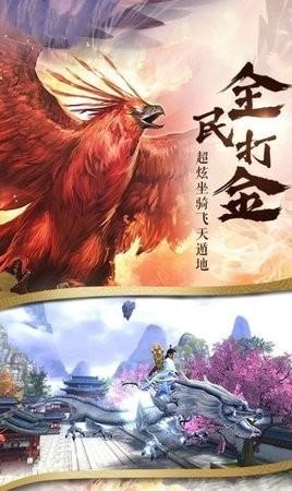仙域神王最新版下载