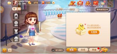 德闲斗地主下载app新版v2.0.3