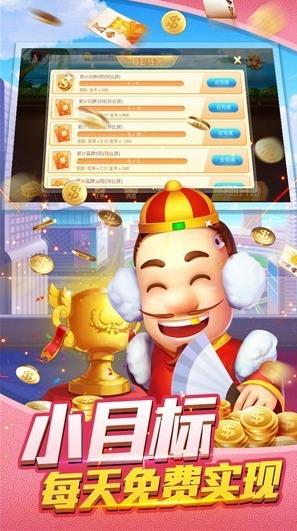 至尊斗地主赢话费版下载v18 安卓最新版