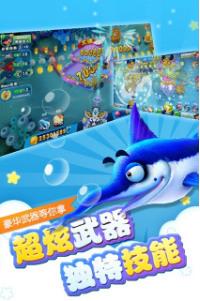 968捕鱼安卓官网版v1.2下载