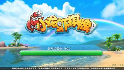 小龙虾棋牌手机版手游正版下载