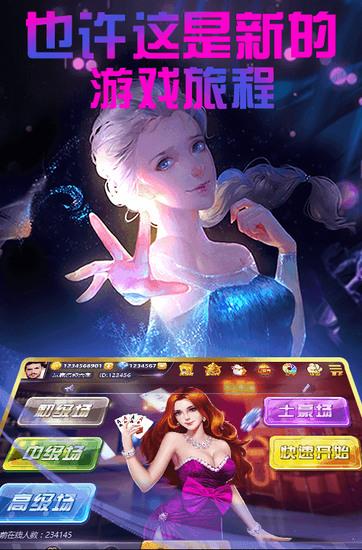 185棋牌app手机版v1.8.5
